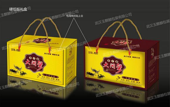 汉川大闸蟹包装盒|武汉大闸蟹包装盒销量怎么样