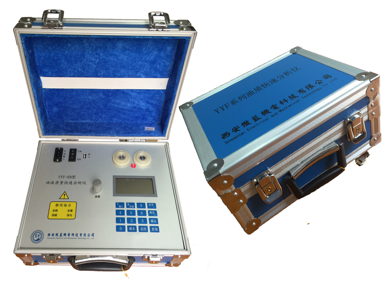 润滑油分析-西安有口碑的油质分析仪供应商