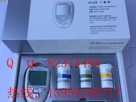12博备用网址血糖仪