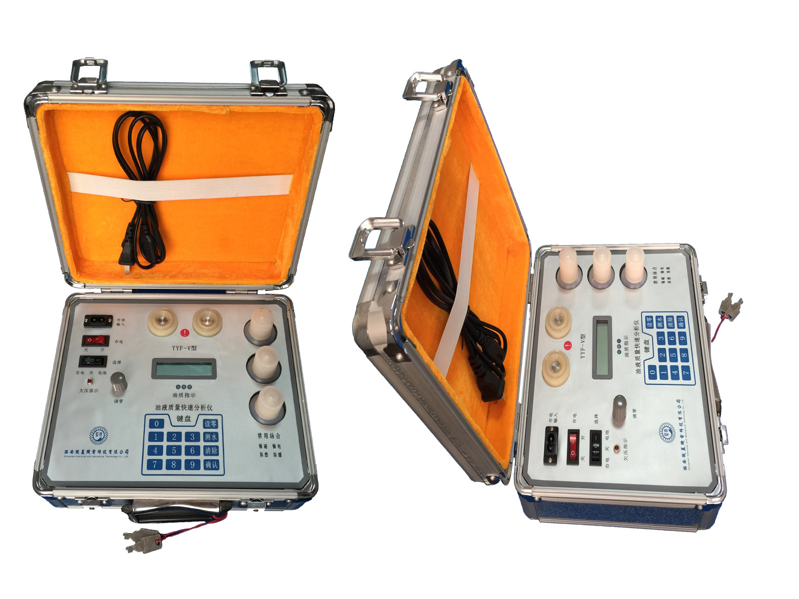 YYF-V型油质快速分析仪