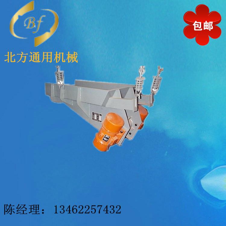 【供應】GZG系列電機振動給料機 物料定量包裝專用給料設備