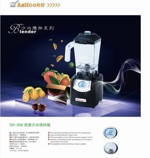 三明榨汁机价格 厦门地区优质榨汁机供应商