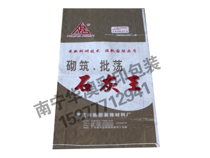 南宁编织袋厂家 腻子粉包装袋