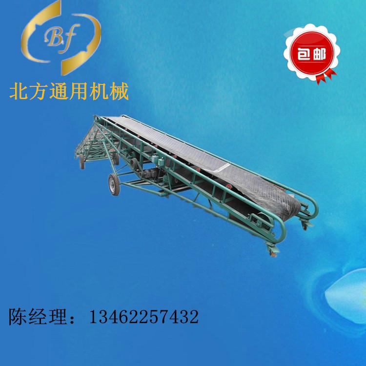 【供应】DY可移动皮带输送机  粮食输送装卸等专用设备