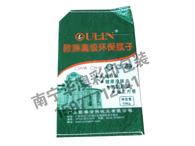 南宁华澳彩印供应同行中优良的广西腻子粉袋 腻子粉袋厂家