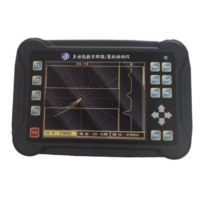 便携式无损检测,睿尔检测出售便携式焊缝裂纹涡流检测仪怎么样