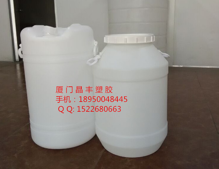 洗洁精桶|化工涂料油漆胶水桶-厦门晶丰塑胶有限公司