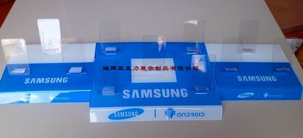 亚克力手机展示架亚克力制品有机玻璃制品