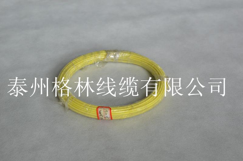 泰州格林口碑好的YGZPF氟塑料硅橡胶电缆_你的理想选择|价格合理的YGZPF氟塑料硅橡胶电缆