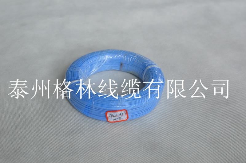 泰州质量好的YGZPF氟塑料硅橡胶电缆价格怎么样,代理氟塑料硅橡胶电缆