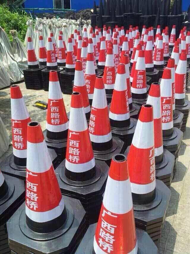 具有口碑的广西交通路锥在哪能买到 橡胶路锥市场价格