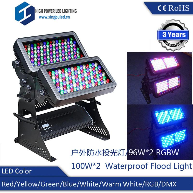 楼宇桥梁户外防水LED投光灯 192颗投光灯 双层投光灯