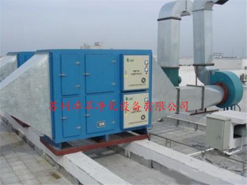 常熟有機廢氣處理設備廠家,蘇州品牌好的廢氣處理設備哪家有