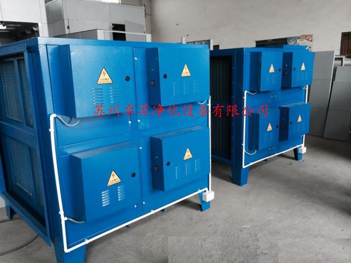 江蘇好用的廢氣處理設備供應 常州工業廢氣處理設備