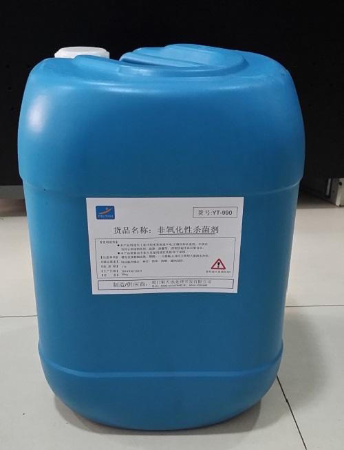 YT-990非氧化性杀菌灭藻剂水处理药剂厂家|批发价格