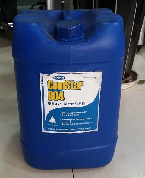 锅炉水除氧剂厂家水处理药剂价格|供应