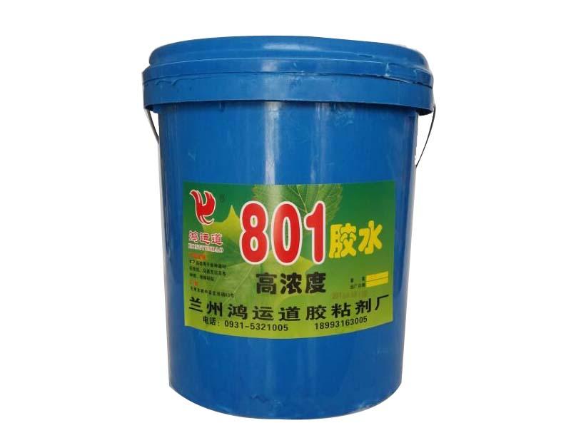 海东901胶-兰州鸿运道胶提供的801建筑胶要怎么买