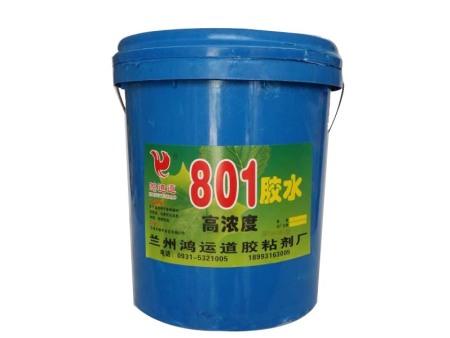 兰州801胶厂家哪里有,甘肃乳胶漆供应