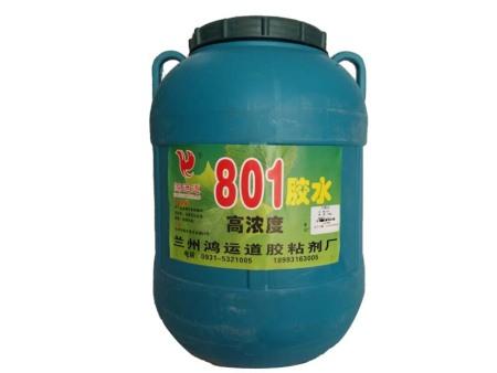 海西乳胶漆_哪儿有卖品质好的高浓度801建筑胶