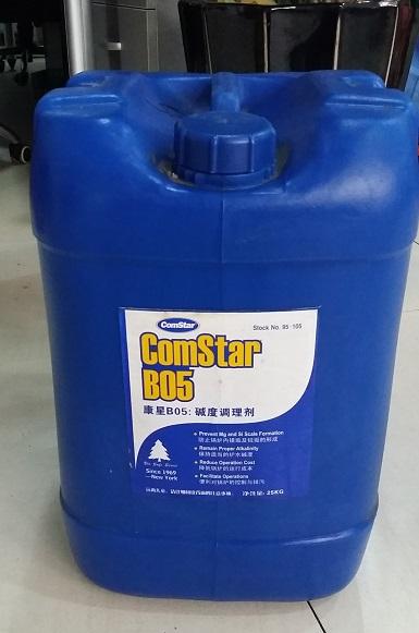 锅炉碱度调理剂厂家生产水处理药剂***格|药剂供应