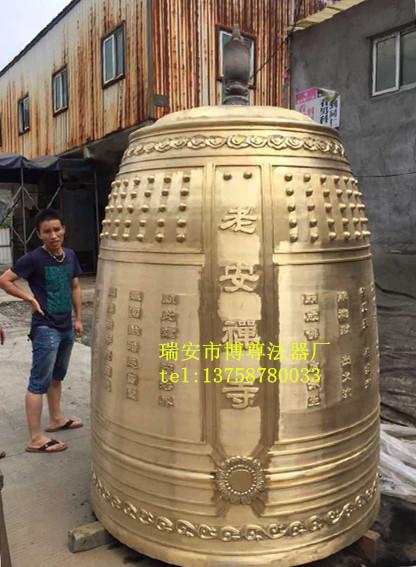 哪家订做铜钟好?寺庙用铜钟、教堂铜钟、钟楼大钟