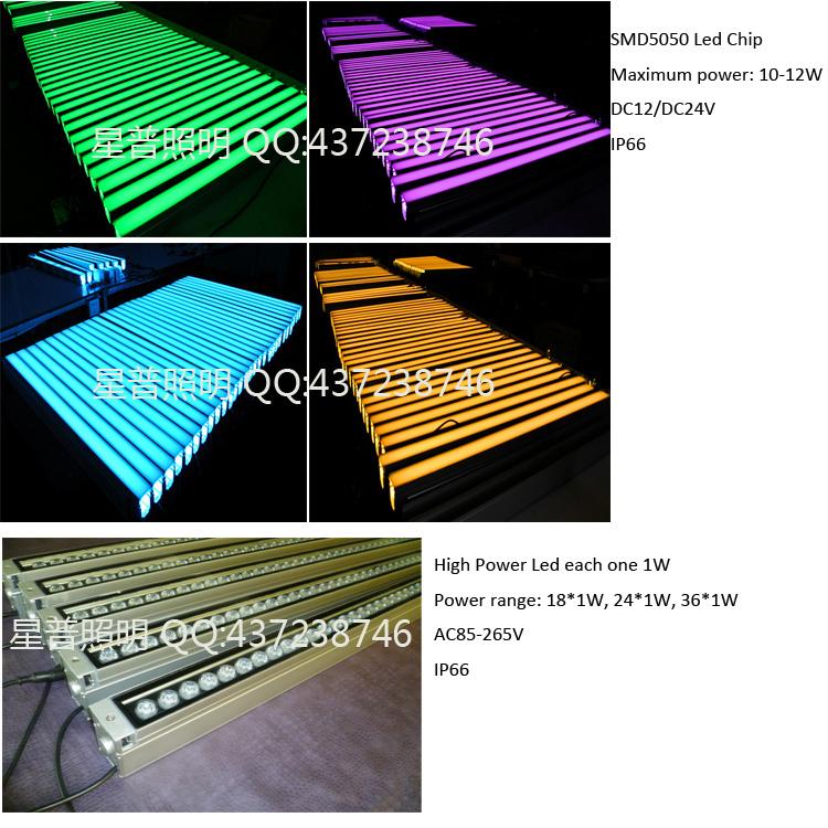 LED条形地埋灯