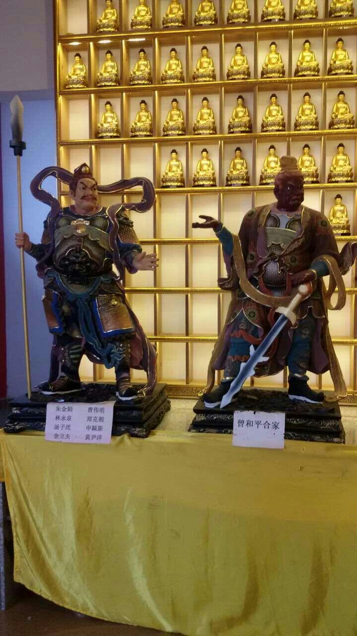 佛像专业报价|北京佛像