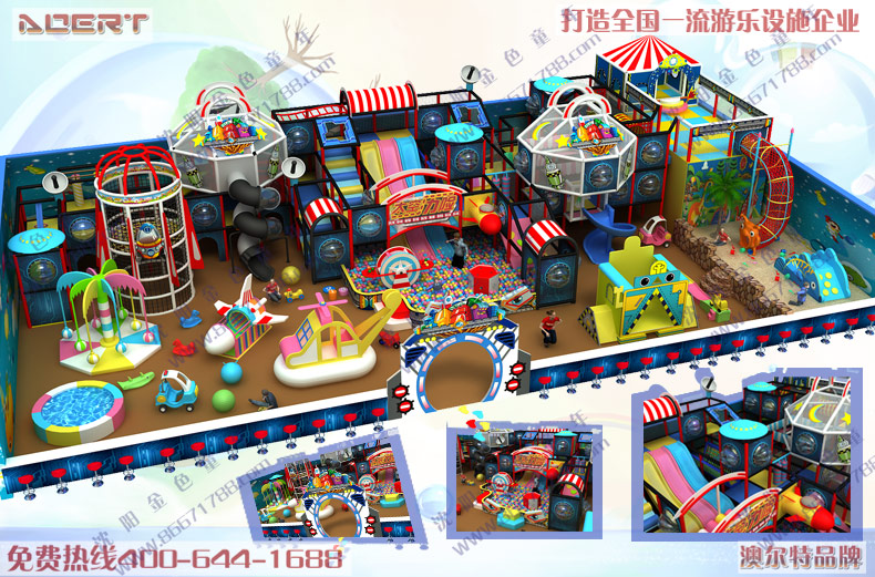 词  淘气堡乐园 淘气堡 沈阳淘气堡 淘气堡生产厂家 儿童室内游乐场