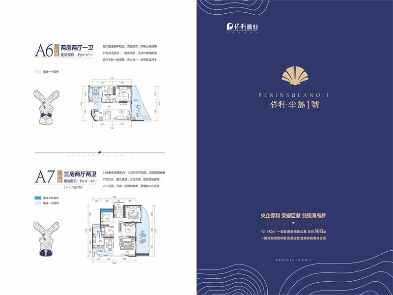 专业的三亚印刷厂推荐