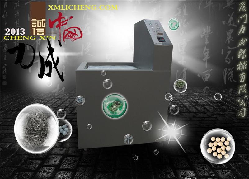 厦门磁力研磨机|厦门磁力光饰机|厦门磁力抛光机 力成
