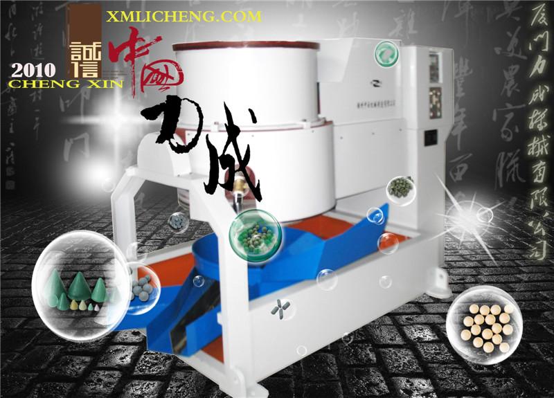 厦门涡流式研磨机|厦门涡流式光饰机|涡流研磨机厂家 力成
