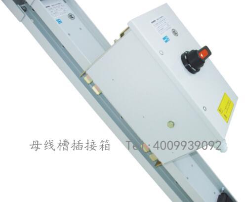 供应合肥优良的母线槽插接箱|插接式母线槽厂家
