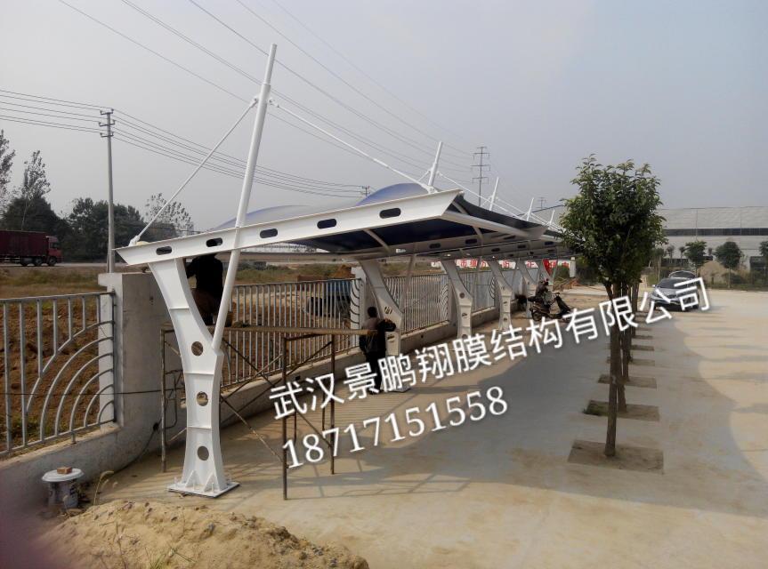 膜结构停车棚|膜结构自行车棚|膜结构车库雨棚