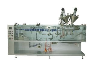 专业生产 水平式自动包装机 自动点数包装机