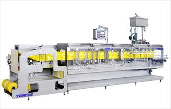 高速水平式包装机 洗衣粉包装机