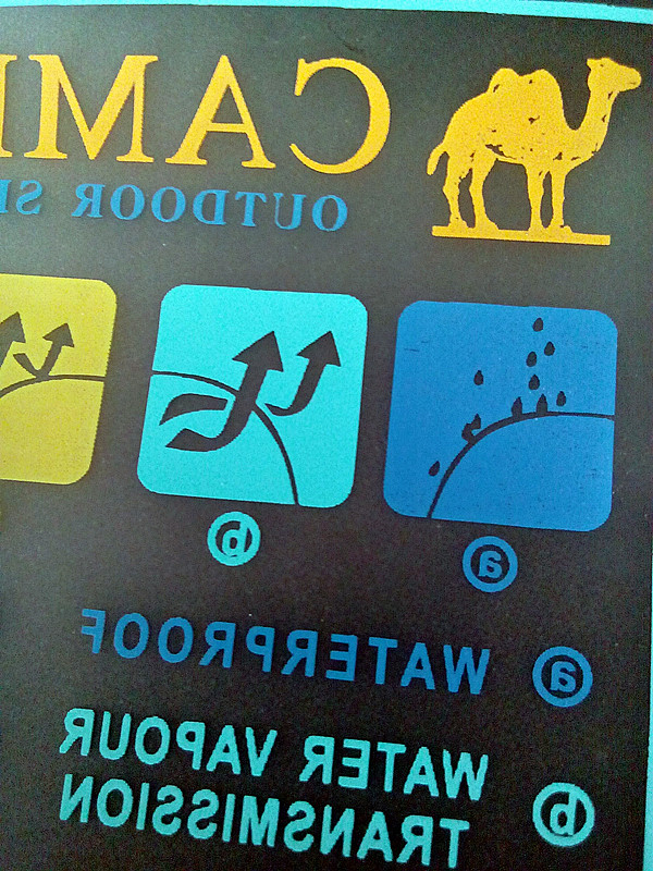 口碑好的水洗标——物超所值的环保透气tpu标供销