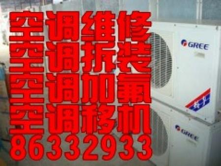 西安格力空调维修,格力空调保养,格力空调加氟