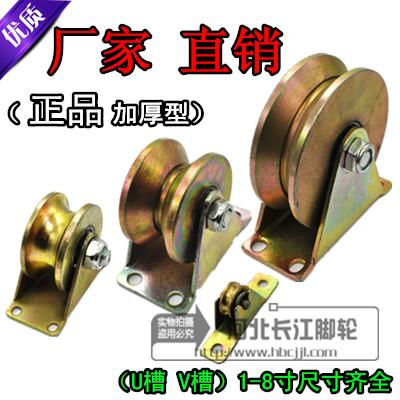 厂家直销各式铸铁钢铁槽轮,滑轮,角铁轮U型轮,角铁轮种类