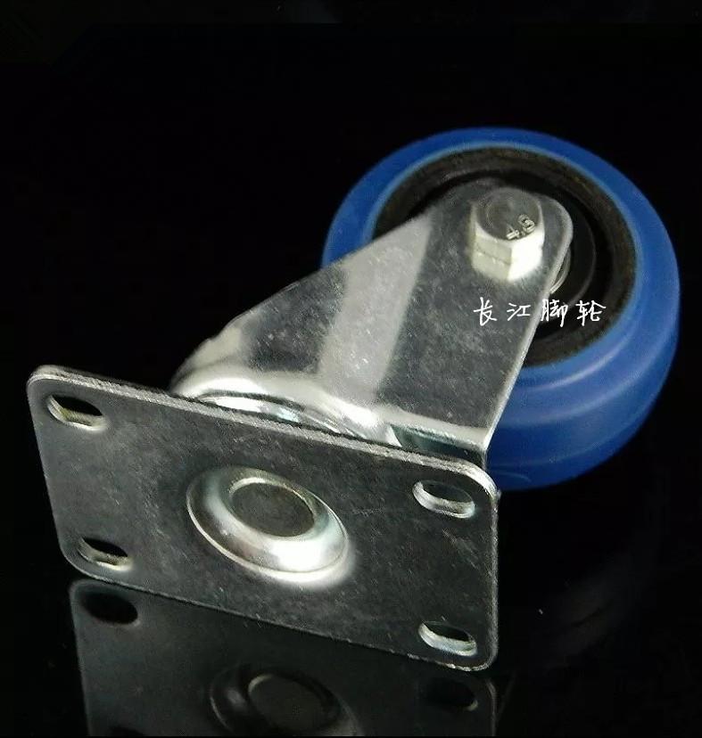 高性价3寸轻型双轴承蓝色高弹力人造胶万向轮供应信息,北京人造胶万向轮