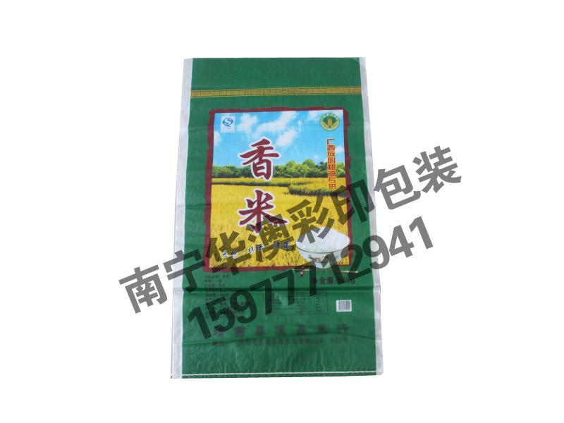 贵州真空大米袋 尼龙抽真空米袋
