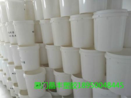 城镇农村手提圆形垃圾桶