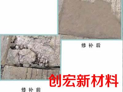 水泥和钢板粘接加固专用高强度粘钢胶