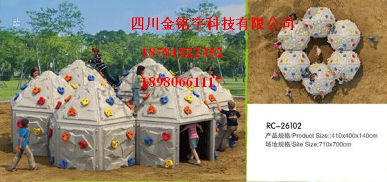 儿童大型游乐设施帮助孩子体能训练