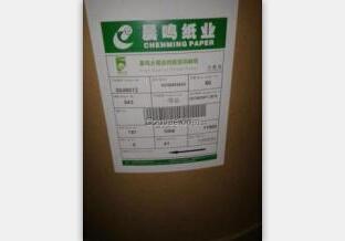 寿光轻型纸_潍坊哪里买品质良好的轻型纸