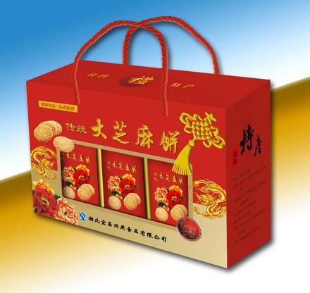 包装盒生产厂商,包装盒制作提供商资讯