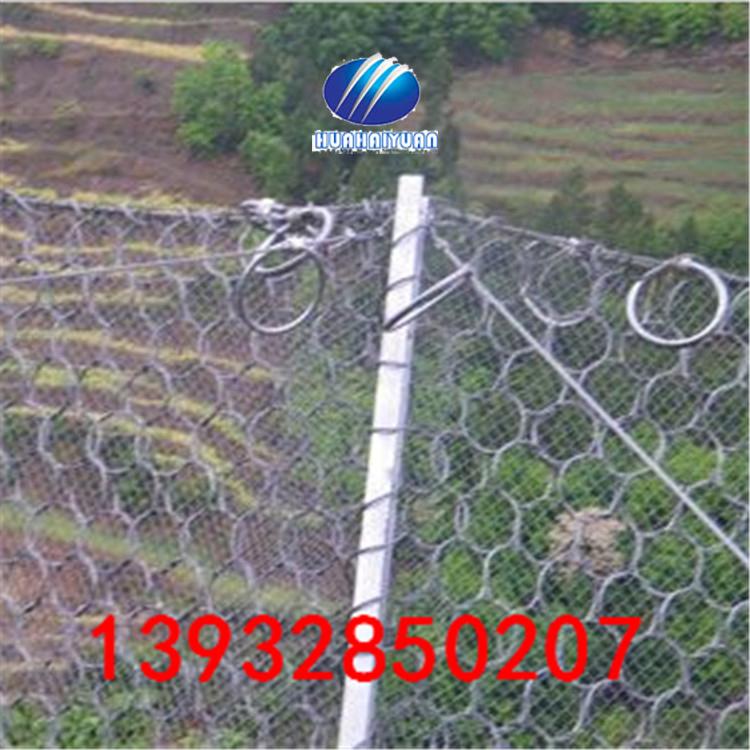 13932850207@柔性被动防护网RX-050厂家是哪家_柔性被动防护网RX-050厂家价格行情