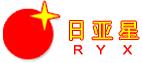 深圳市日亚星科技有限公司