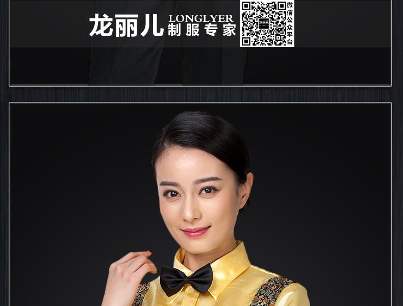 凯发国际app服饰