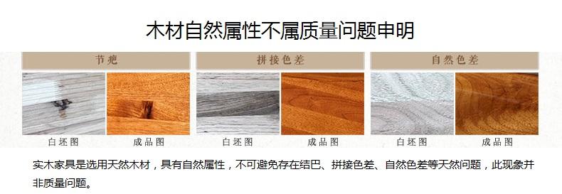 厦门实木定制家具|买优惠的桃花芯全实木沙发来富生