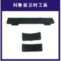 好的国产车专用工具在哪买 :龙泉国产车专用工具销售